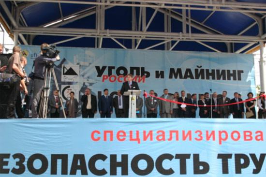 Уголь россии и майнинг - 2011 купить видеокарту asus 3dp-v264gt pro